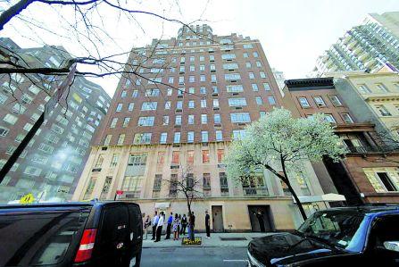 680 Madison Avenue