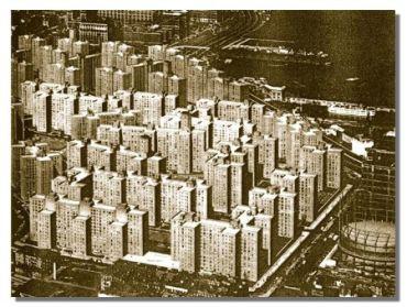 Stuy Town, 1947. (Credit: gsapp.com)