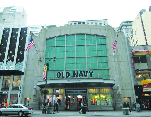 Old Navy Herald Square. (Kate Leonova)