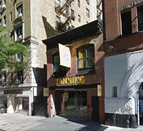 207 West 75th Street.