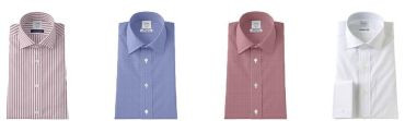 $79 men's shirts from Kamakura Shirts (Kamakura Shirts' website).