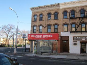 553 Wilson Avenue.