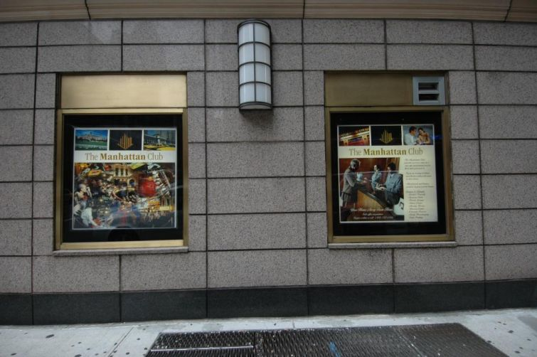 The Manhattan Club at 200 West 56th Street.