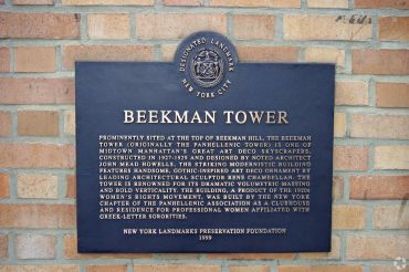 Beekman Tower at 3 Mitchell Place (Photo: CoStar).