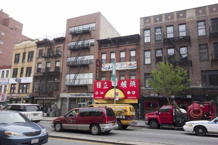 216 Bowery.