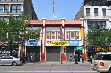 The building in Harlem at 309 West 125th Street.