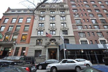 164 West 74th Street.