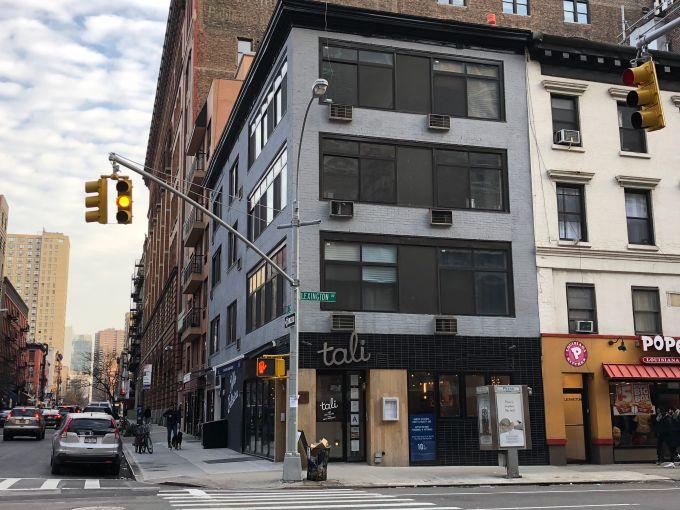 77 Lexington Avenue