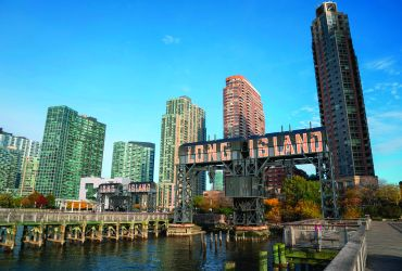 Long Island City Amazon
