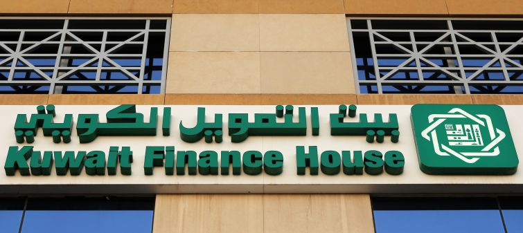 The headquarters of Kuwait Finance House in Kuwait City.