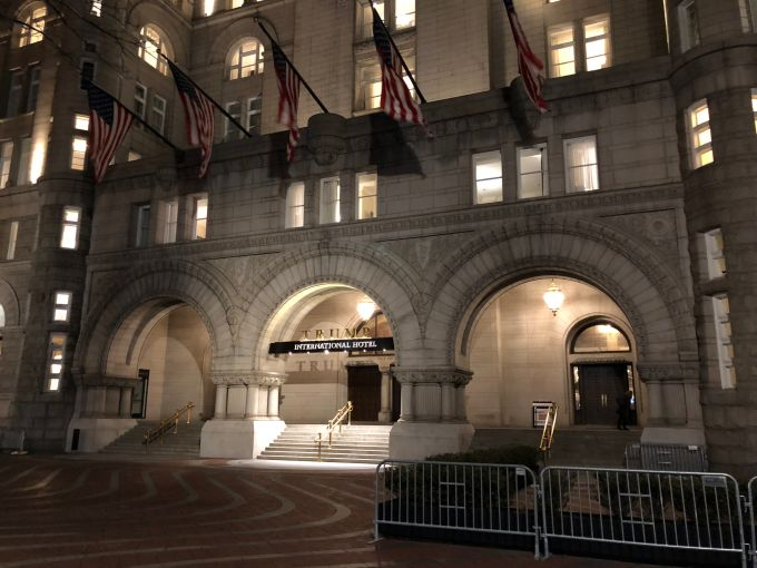 Trump International Hotel: Entrance to Old Post Office Pavilion after 2014 redevelopment