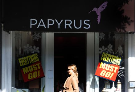 A Papyrus store in San Francisco.