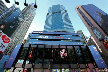 Morgan Stanley's New York headquarters at 1585 Broadway