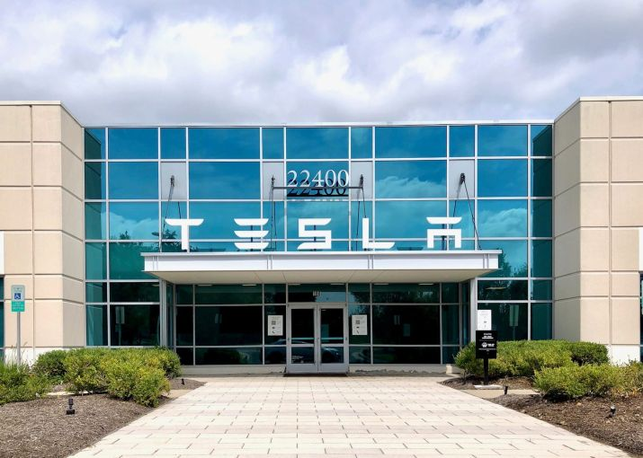The frontage of Tesla's industrial space within the portfolio.