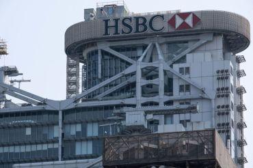 HSBC Hong Kong Headquarters