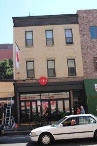 191 Smith Street